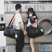 旅行袋短途出差旅行包男手提大容量裝衣服旅游包女防水小行李包袋健身包