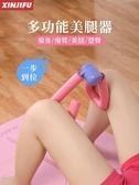 腿部訓練美腿器瘦腿神器夾腿器女士減大腿內側健身器材