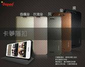 Dapad ASUS  ZenFone 3 Deluxe (ZS570KL)卡夢隱扣側掀式皮套