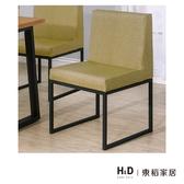 威爾斯黑腳亞麻紋皮餐椅-綠色(21HY2/B418-03)/H&D東稻家居