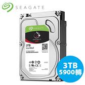Seagate IronWolf 那嘶狼 3TB 3.5吋 NAS硬碟 (ST3000VN007)