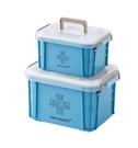 {愛麗思} 藥箱多層特大號醫療急救兒童薬箱家庭家用醫藥箱盒小號收納箱便攜