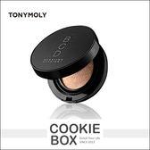 【即期品】韓國 Tonymoly BCD ATION 氣墊 粉餅 15g 粉底 底妝 打底 裸妝 遮瑕 泫雅 *餅乾盒子*