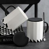 北歐茶杯咖啡杯馬克杯水杯子陶瓷帶蓋勺子創意家用 萬客居
