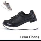 女款 Leon Chang 雨傘牌 彈力...