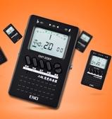 調音器 伊諾E 二胡琵琶電子校音器調音器節拍器專業三合一多功能 維多