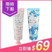 韓國 Roseheart 戀愛玫瑰護手霜(50ml) 花香/棉香 款式可選【小三美日】原價$79