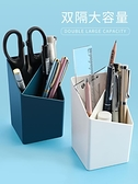 筆筒 筆筒北歐風格創意筆桶時尚梳妝臺筆筒女ins化妝筆筒擺件個性網紅筆筒 歐歐