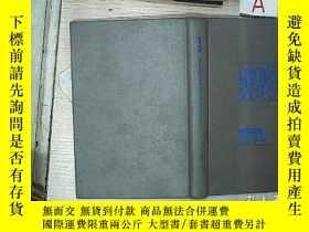 二手書博民逛書店LOW罕見RISE BUILDING SYSTEMS MANUAL低層建築系統手冊Y261116