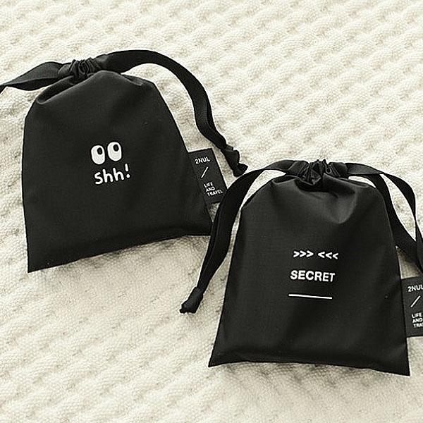束口袋-北歐ins黑色極簡束口收納袋 衛生棉包 萬用收納袋【AN SHOP】