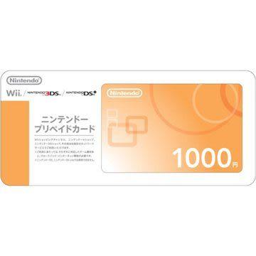 【軟體世界】任天堂 WiiU/3DS 儲值點數卡1000點 (日規主機專用)(ESD出貨)