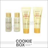 日本資生堂 Shiseido ELIXIR 美白 美透 旅行 護膚  保養旅行4件組 小樣 *餅乾盒子*