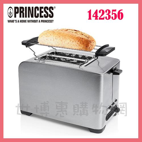 可刷卡◆PRINCESS荷蘭公主 不鏽鋼多功能烤麵包機/吐司機(附烘烤架) 142356◆台北、新竹實體門市
