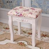 歐式梳妝凳茶幾凳子矮凳沙發凳小矮凳布藝方凳換鞋凳餐桌椅凳子【櫻花本鋪】
