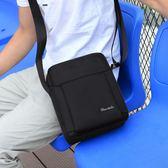 男包牛津布單肩包男斜背包男士包包背包休閒帆布包挎包小包公文包      智能生活館