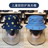 兒童防飛沫漁夫帽防護帽韓國男童女童防疫防病毒防塵擋雨寶寶帽 伊芙莎