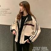 炸街外套女高級范ins春秋今年流行女裝工裝夾克寬鬆韓版鹽系上衣 夏季新品