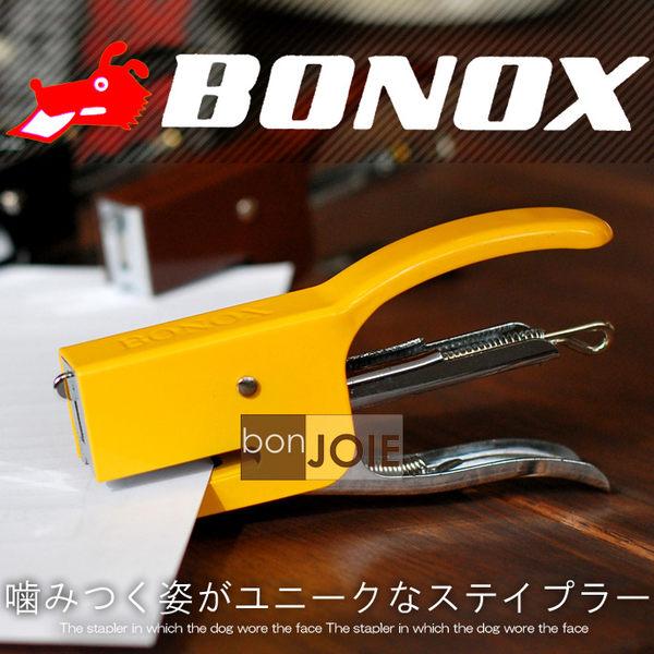 ::bonJOIE:: 日本進口 BONOX 可愛小狗造型 釘書機 (五色可選)(全新盒裝) DULTON 犬型 狗狗造型