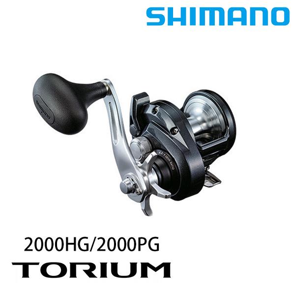 漁拓釣具 SHIMANO 20 TORIUM 2000型 [兩軸捲線器]