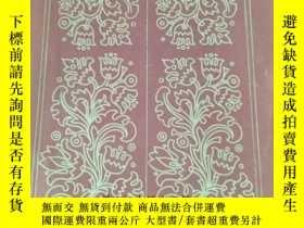 二手書博民逛書店罕見中共黨史問題解答Y12980 孫桂茹 黑龍江人民出版社 出版