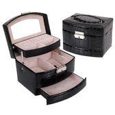鱷魚紋自動首飾盒 皮革三層飾品盒收納 歐美珠寶化妝箱《小師妹》jk04