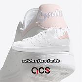 【五折特賣】adidas 休閒鞋 Stan Smith W 白 粉紅 女鞋 運動鞋 【ACS】 EE5865
