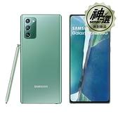 SAMSUNG Galaxy Note20 5G 8G/256G 【下殺73折 拆封新品】