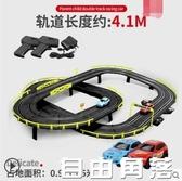 軌道賽車玩具男孩6雙人7套裝大型賽道8-10歲電動遙控汽軌道車玩具  自由角落