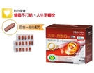 永信活泉納麴Q10膠囊120粒裝 (健康食品認證),外盒去除點數
