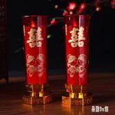 蠟燭 結婚婚房裝飾婚慶浪漫LED仿真電子蠟燭 燈洞房花燭婚房布置蠟燭 DJ2857『易購3c館』