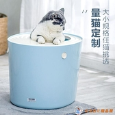 貓砂盆貓廁所蝸居式貓沙盆全封閉半封閉式貓咪用品【公主日記】