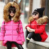 中大童外套 大毛領加厚保暖女童大衣 過年紅鋪棉防風 FM1606 好娃娃