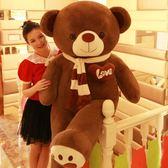 大熊毛絨玩具熊貓公仔2米布娃娃抱抱熊女孩送女友可愛睡覺抱熊熊XSX
