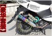 摩托車福喜巧格JOG鬼火RSZ旋轉直通炸街排氣筒 加特林改裝排氣管