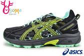 ASICS GEL-VENTURE 6 慢跑鞋 大童鞋 透氣運動鞋M7646#黑綠◆OSOME奧森童鞋/小朋友