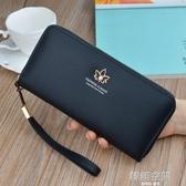 新款錢包女士長款簡約時尚拉鏈包可放手機手拿包媽媽包大容量皮夾 韓語空間