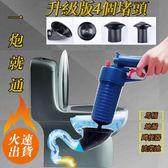 通下水道工具通馬桶廁所塞吸一炮通地漏廚房氣壓式管道疏通器神器【韓衣舍】
