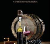 電動醒酒器 葡萄酒快速醒酒吸酒器創意紅酒酒具智慧抽酒器 非凡小鋪 igo