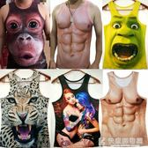 搞笑猩猩3d猴子汗背心胖加肥大碼肌肉男裝立體動物圖案無袖打底衫 快意購物網