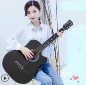 吉他男女初學者民謠木吉它入門練習自學新手易學6弦樂器xw 全館免運