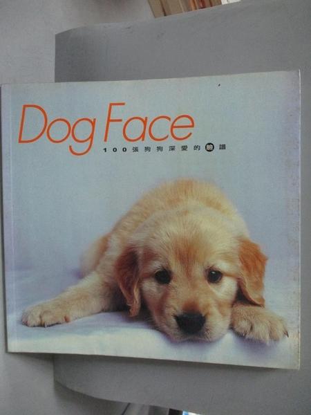 【書寶二手書T3/寵物_WFD】DOG FACE-100張狗狗深愛的臉譜_數位人Dog News編輯部