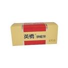 英橋淨暢茶 2gX40包/盒...