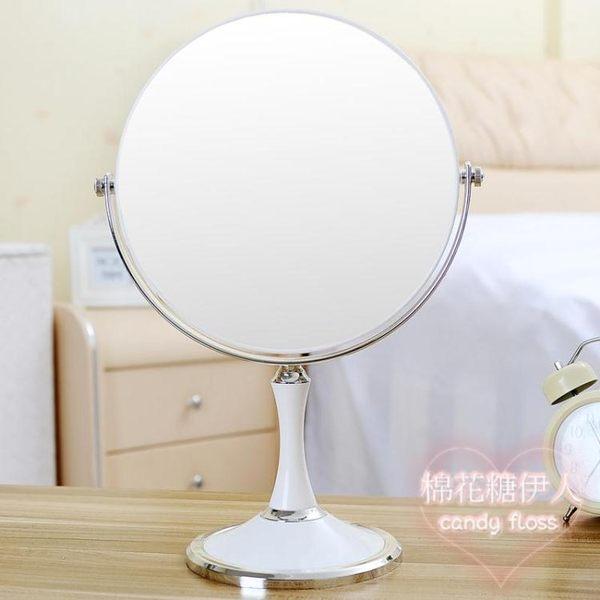 歐式大號圓臺式雙面便攜公主化妝鏡LVV2678【棉花糖伊人】