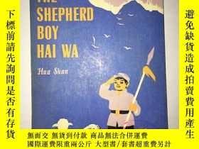 二手書博民逛書店B1罕見THE SHEPHERD BOY HAI WA 牧童海娃