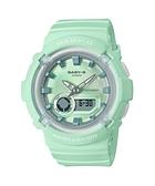 CASIO 卡西歐 Baby-G 金屬感腕錶 BGA-280-3A 薄荷綠