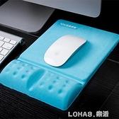 滑鼠墊護腕可愛創意辦公加厚記憶棉3d立體手腕墊手托腕墊小號手枕 樂活生活館