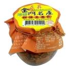 正昇 金門名產 薄鹽 甜酒豆腐乳 350...