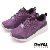 Skechers MAX CUSHIONING 紫色 輕量 透氣 緩衝 運動鞋 女款 NO.J1028【新竹皇家 128269BURG】