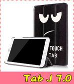 【萌萌噠】三星 Tab J (7.0吋)  T285 彩繪多折保護套 側翻皮套 卡通塗鴉 三折支架 超薄簡約 平板套