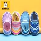 快速出貨 巴布豆家族毛毛蟲男童兒童運動鞋女童鞋子 透氣網面鞋